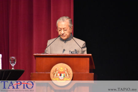 Prime Minister of Malaysia Tun Dr Mahathir bin Mohamad