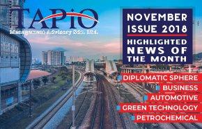 Tapio Management Advisory December 2018 Newsletter