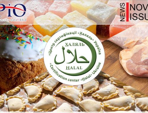TAPiO Newsletter November 2019 – Malaysia Report
